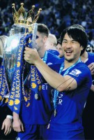 Signed Shinji Okazaki Leicester City Photo